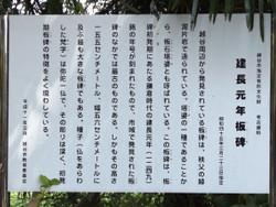 Koshigaya_goten5