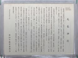 Souka_kenashi09