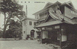 Kawayuonsen36