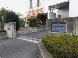 Kawaguchi_cozy1