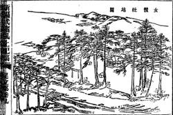 Urawa_hikawa31