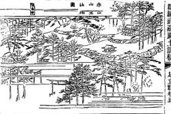 Kawaguchi_akayama9
