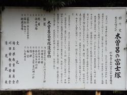Kawaguchi_kizoro9b