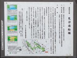 Urawa_minuma9