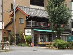Todai_tanasawa1