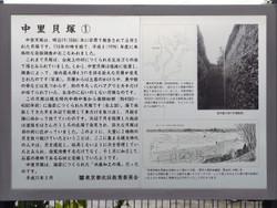 Kitaku_nakazato9