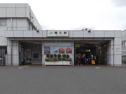 Kitaku_oku2