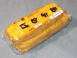 Dagashi2522