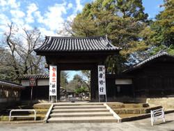 Kitain_sanmon1
