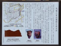 Urawa_omuro8