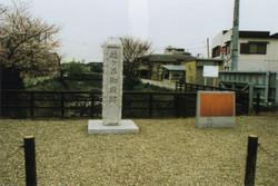 Koshigayagoten9