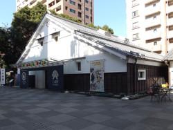 Kawagoe_kagamiyama1