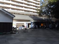 Kawagoe_kagamiyama2