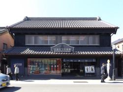 Kawagoe_matsuri1