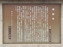 Urawa_kensyouin26