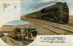 Train_asia1