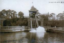 Toshimaen_1927