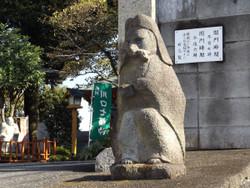 Kawaguchi_saikoin8