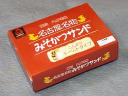 Misokatsu_sand1