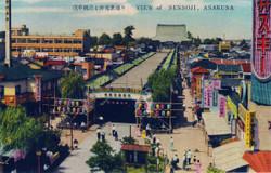 Nakamise_1955