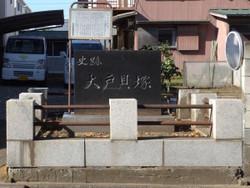 Urawa_ohto31