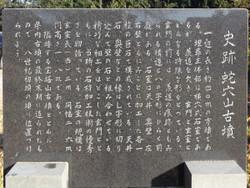 Soujya_jaketsu09