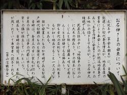 Wako_jufuku8