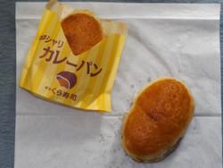 Kurasushi1