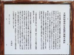 Urawa_dojyo19