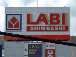 Shimbashi1129a