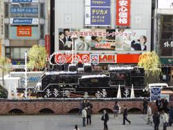 Shimbashi1129b