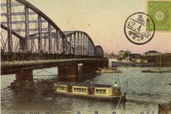 Sumida56