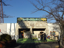 Yomiuri18
