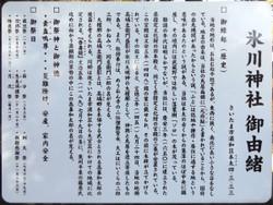 Urawa_motobuto9