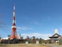 Tokyotower00