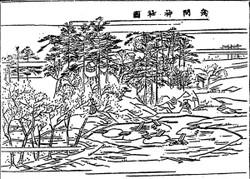 Hatogaya_asama95