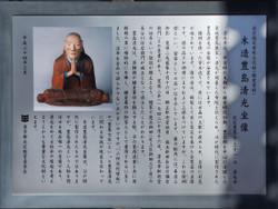 Kitaku_toshima69