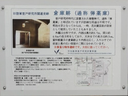 Kawasaki_noborito19
