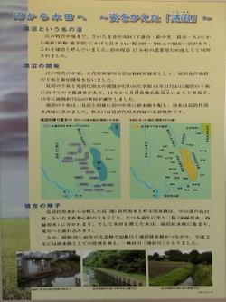 Urawa_kounuma94