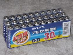 Battery30