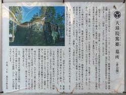 Taitoku_juokenin09