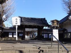 Taitoku_ryotaishi01
