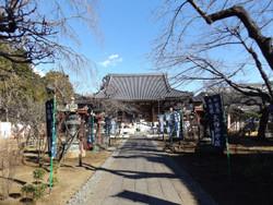 Taitoku_ryotaishi02