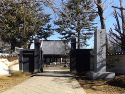 Taitouku_kaneiji01