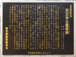 Taitouku_yanaka09
