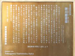 Taitouku_yoshinobu9