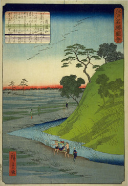 Doukanyama33