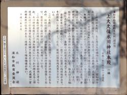 Urawa_kamiokubo08