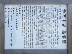Urawa_kamiokubo09