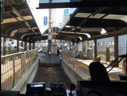 Waseda_terminal3